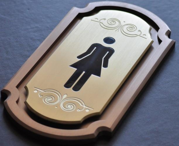 卫生间标识牌