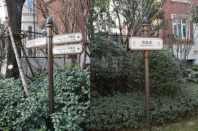 小区户外指示牌