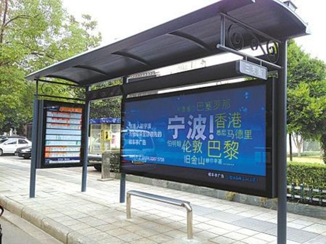 郑州公交车候车厅