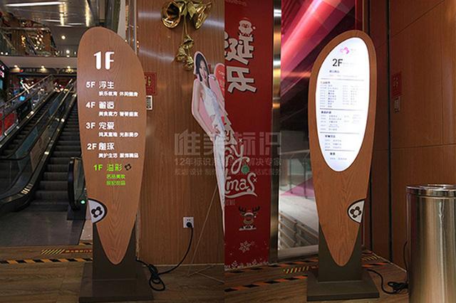 商场标识系统设计制作