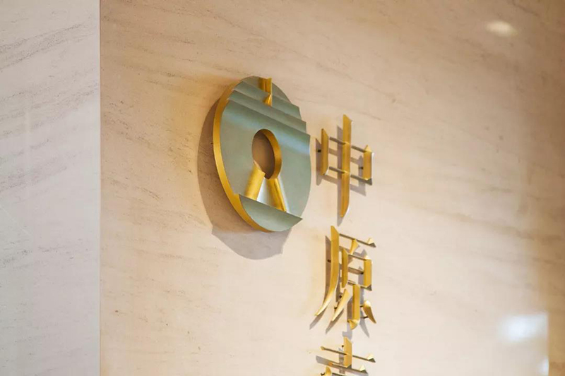 室内logo设计制作