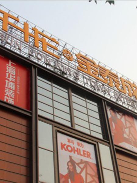 郑州升龙金泰城商场标识系统
