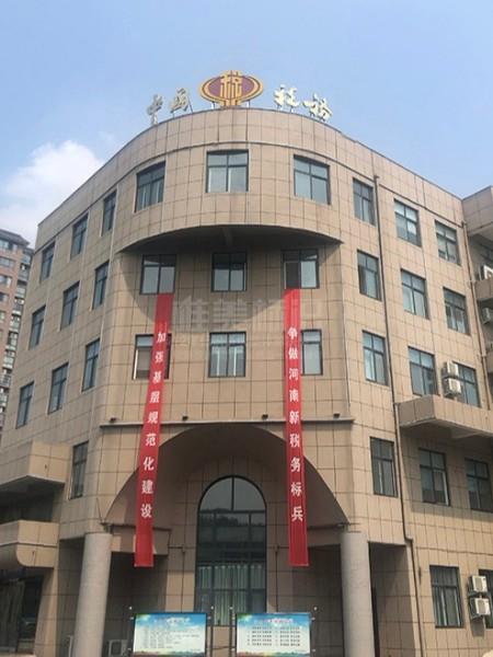 河南沁阳税务标识系统