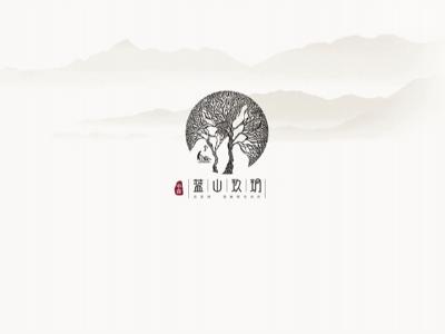 蓝山玖玥 | 房地产小区标识系统方案设计制作