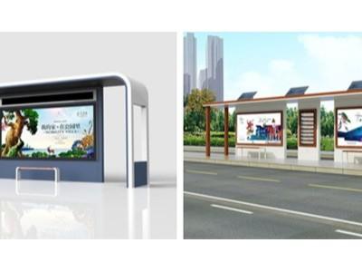 二线城市公交车站候车厅设计方向
