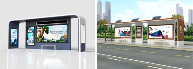 城市公交车候车厅设计