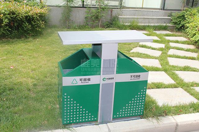 工业园区垃圾桶标识牌制作
