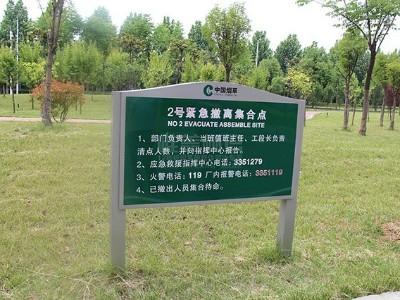 许昌中国烟草标识系统设计清单
