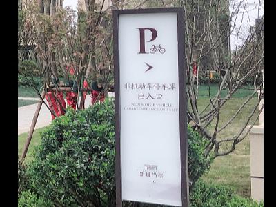 郑州标识标牌制作厂家与一线城市标识标牌厂家相比有什么弱势