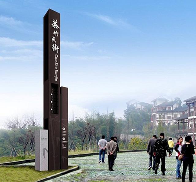 郑州度假村标识设计公司