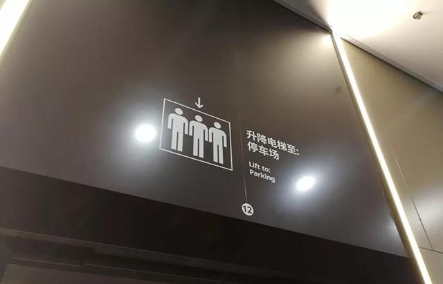 商场标识标牌制作商