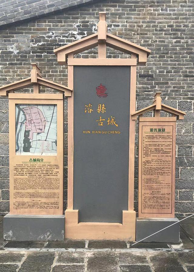 浚县古城景区简介1