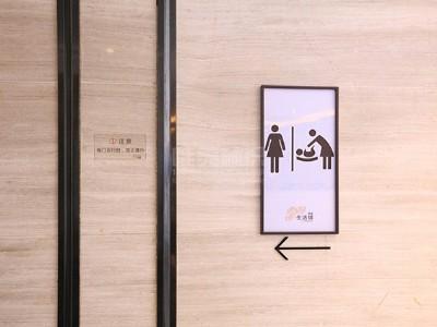 房地产售楼处卫生间标识牌使用材料以及尺寸