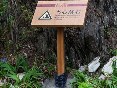A级景区标识标牌统一规划