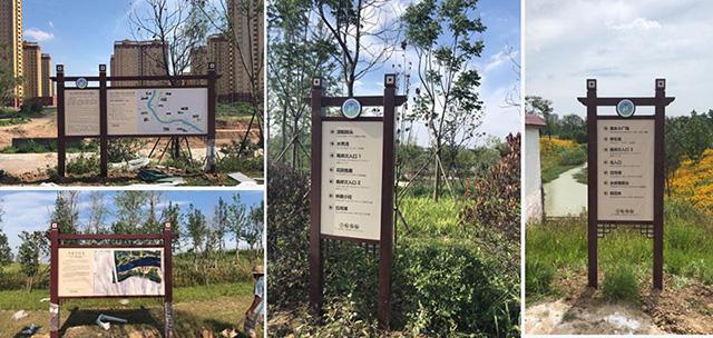 太和沙颍湿地公园户外标识系统制作