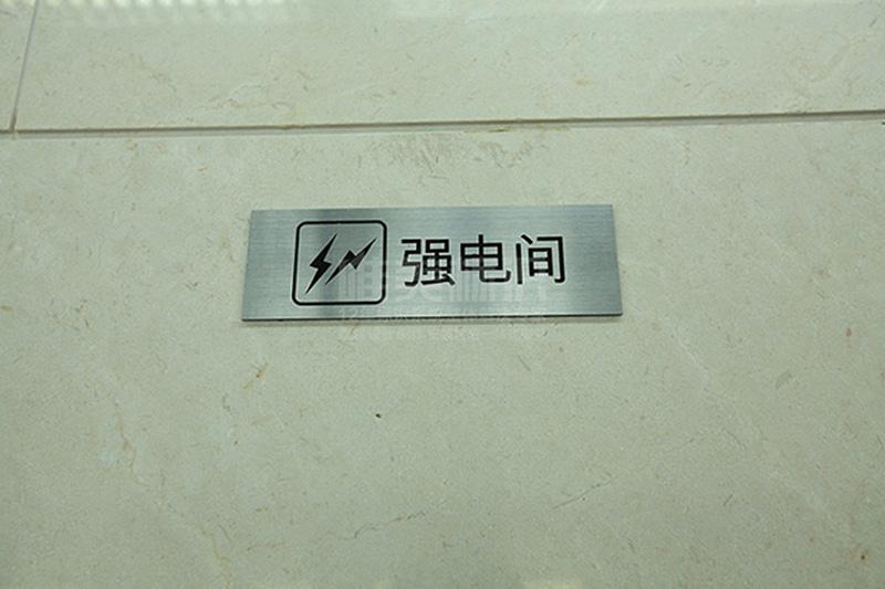 不锈钢温馨提示牌