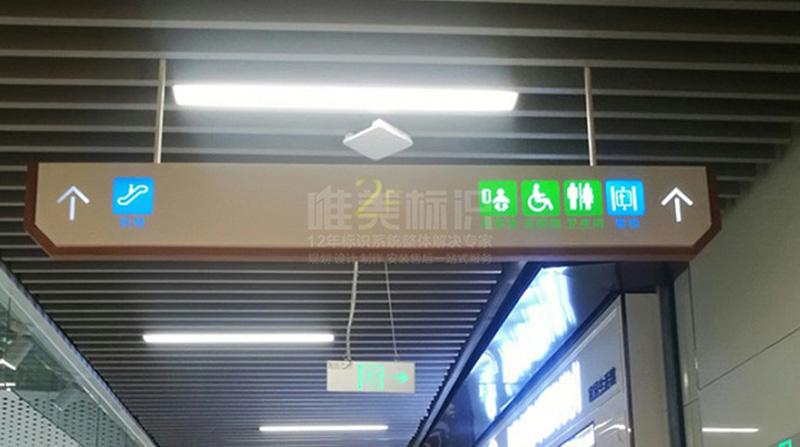 商场吊牌设计制作