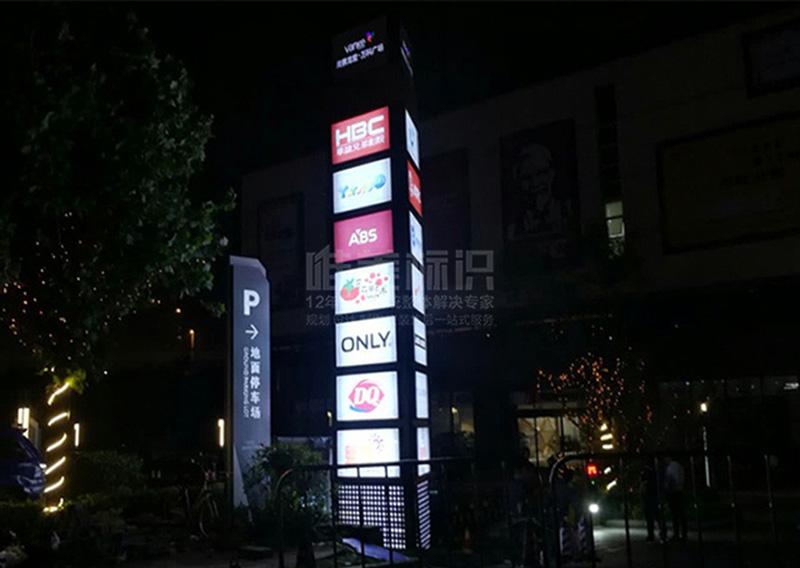 发光广告展示牌