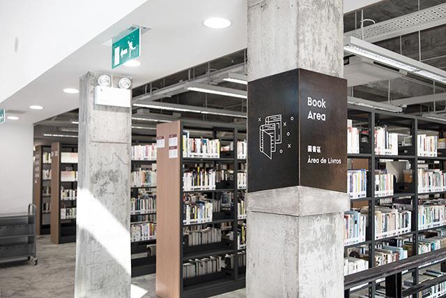 图书馆标识系统