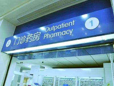 完善的医院标识标牌有哪些特点呢?