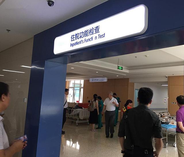 医院室内标识牌制作
