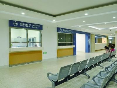 医院标识系统设计中的关键因素有哪些?