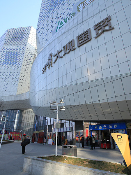 郑州大观国贸标识系统
