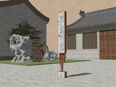 河南濮阳建业大集古镇导视系统设计
