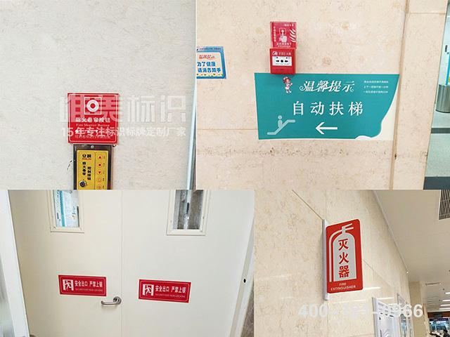 河南中医院标识牌制作