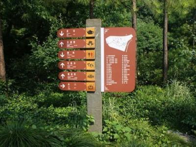 A级景区标识系统优化对策