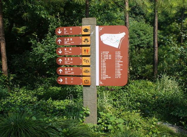 景区标识标牌设计