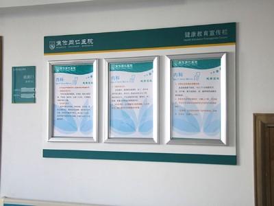 三甲医院标识设计制作需要注意哪些事项?