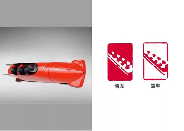 郑州标识设计制作