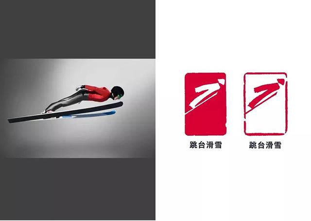 郑州标识设计制作公司