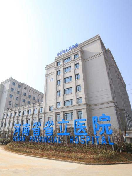 河南省省立儿童医院标识系统