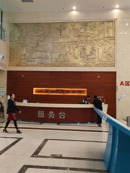 中医药大学附属医院标识系统