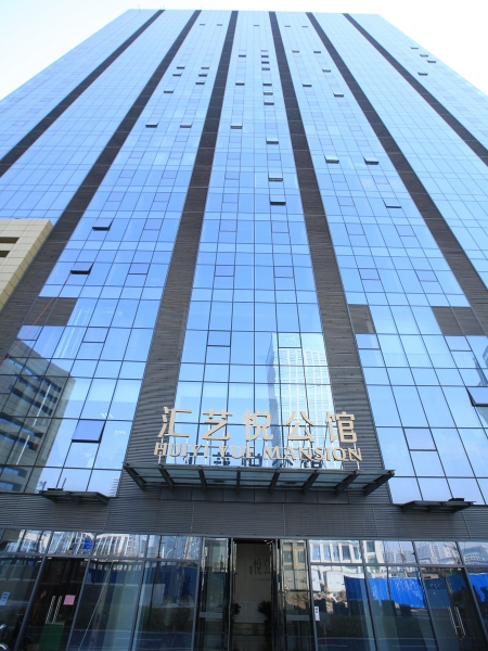 汇艺悦公馆写字楼标识牌