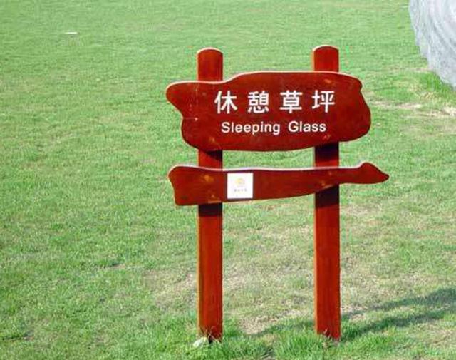郑州标识标牌制作商