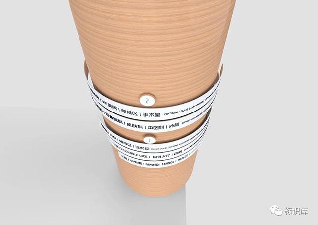 儿童医院标识系统设计