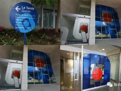 儿童医院创意性色彩组合标识系统设计制作案例展示