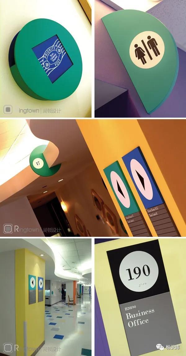 创意儿童医院标识系统设计