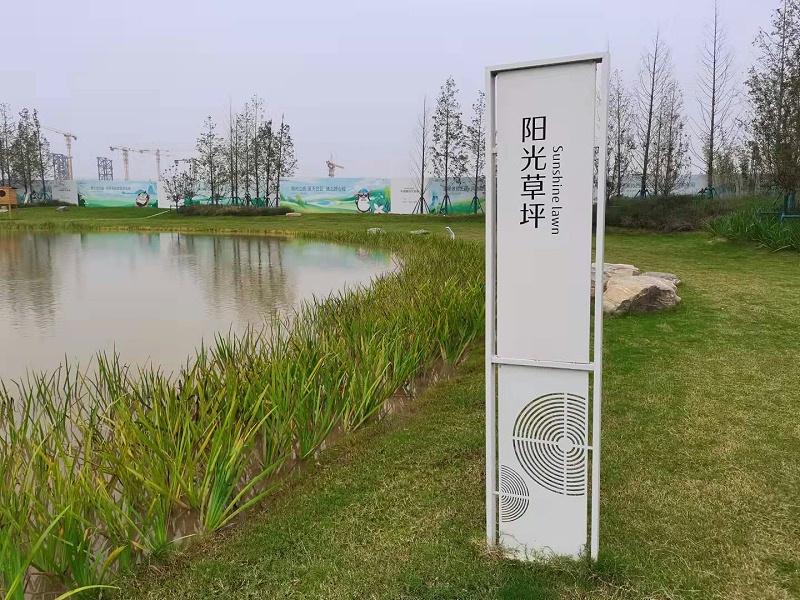 郑州标识标牌设计制作厂家
