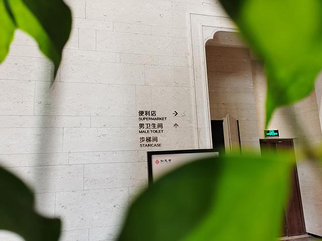 高档住宅小区室内不锈钢立体字