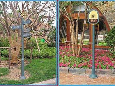 游乐园标识系统有哪几种分类