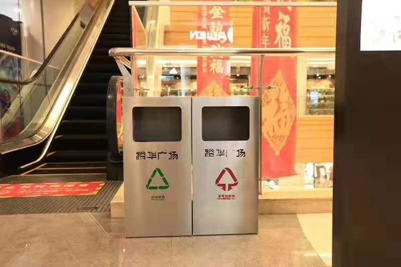 商场垃圾分类