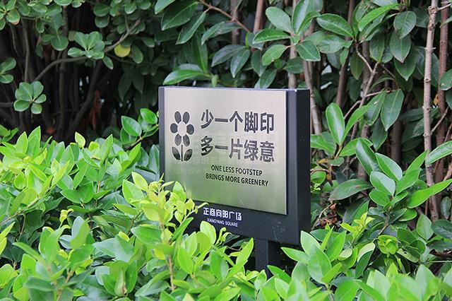 园区标识标牌