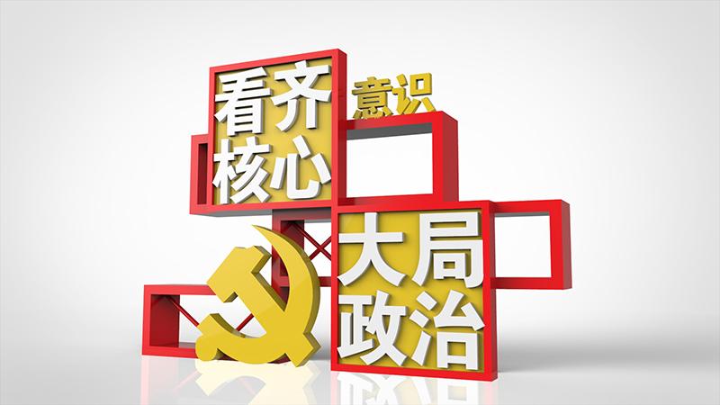 党建标识设计制作