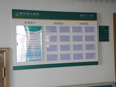 制作医院标识的时候需要注意哪些方面?