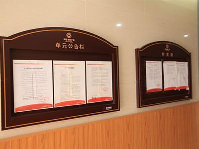 地产标识系统的分类介绍